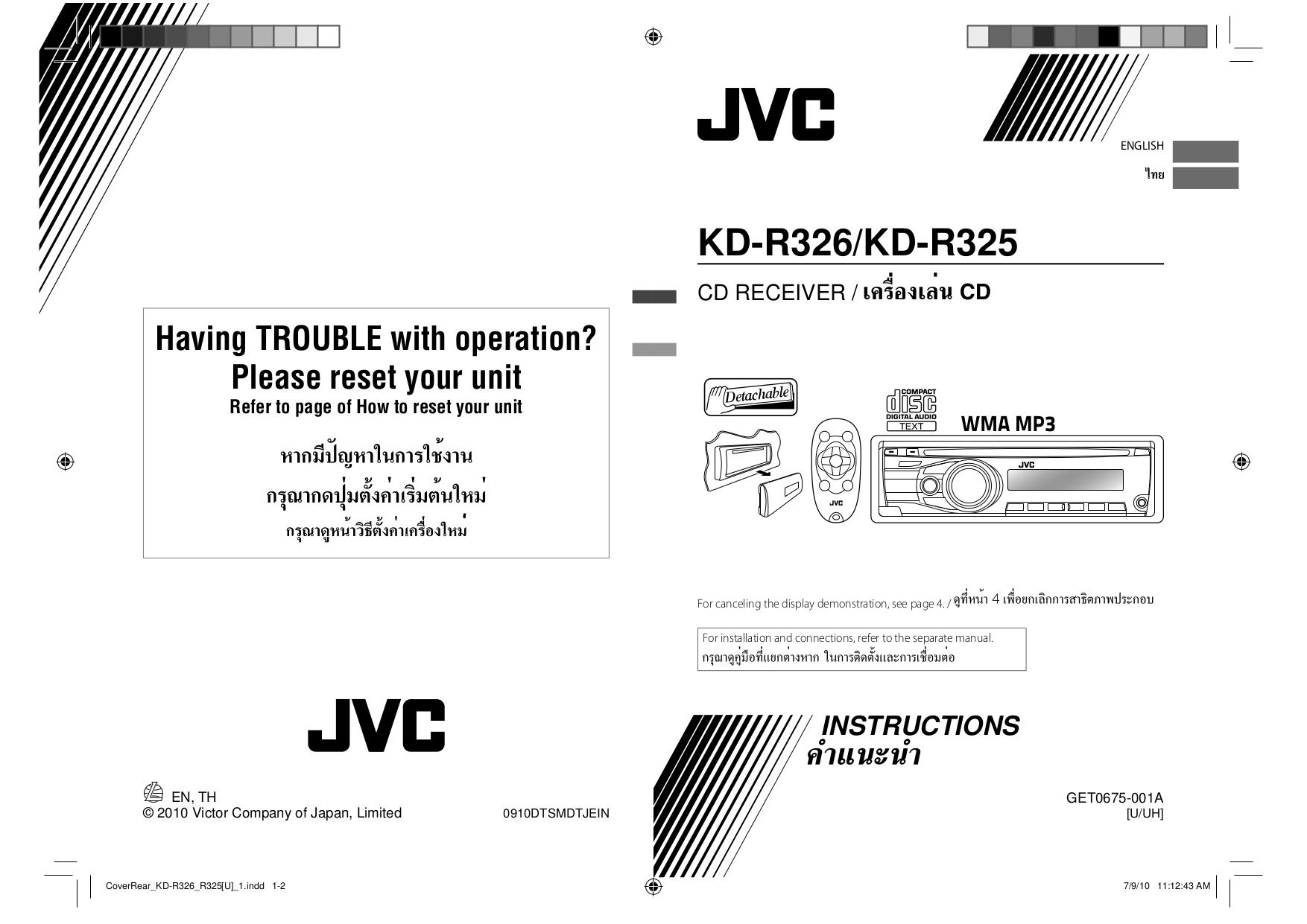 download free pdf for jvc rd t5buus cd player manual. Black Bedroom Furniture Sets. Home Design Ideas