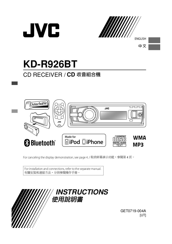 Jvc ux-t1 sm service manual download, schematics, eeprom, repair.