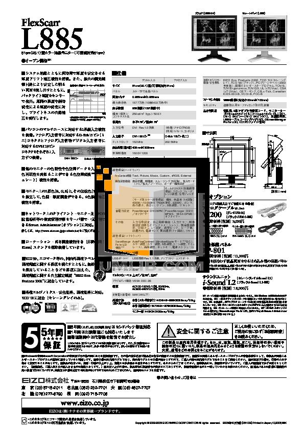 pdf manual for eizo monitor flexscan l885