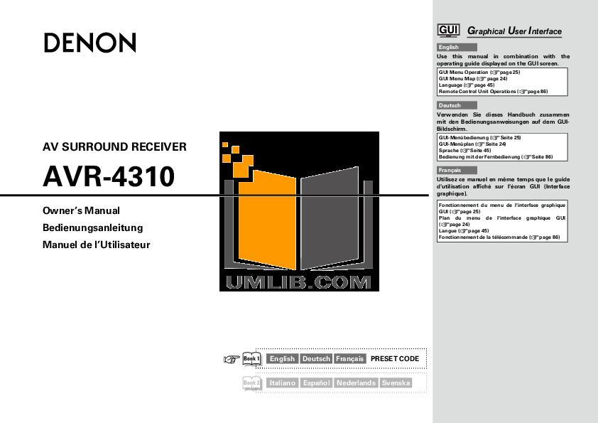 pdf for DEI Subwoofer PrecisionPower PC122 manual