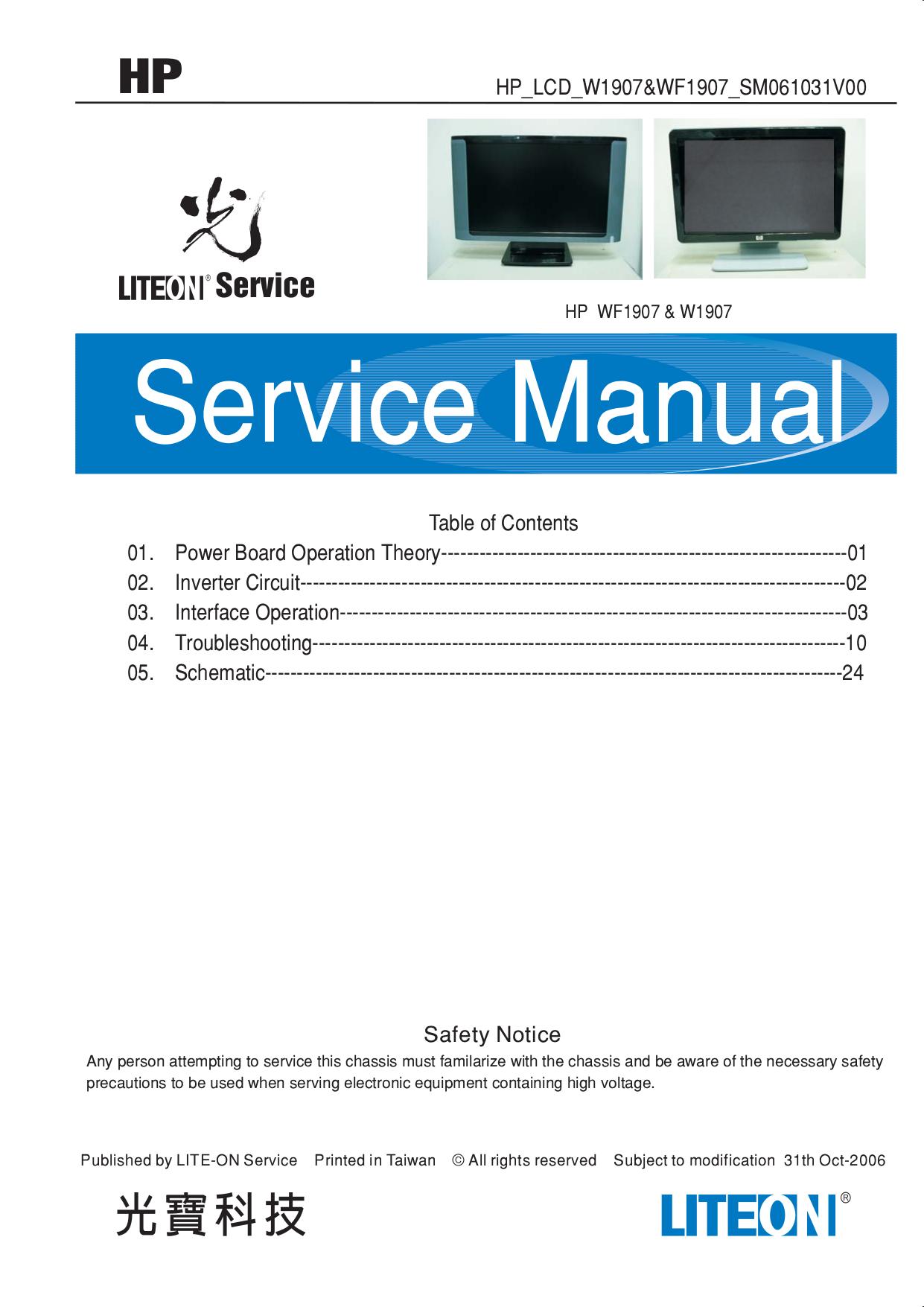 download free pdf for hp w1907 monitor manual rh umlib com HP W1907 Gamong HP W1907 Width