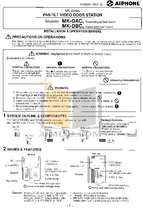 pdf for Aiphone Other MK-DGC Intercoms manual