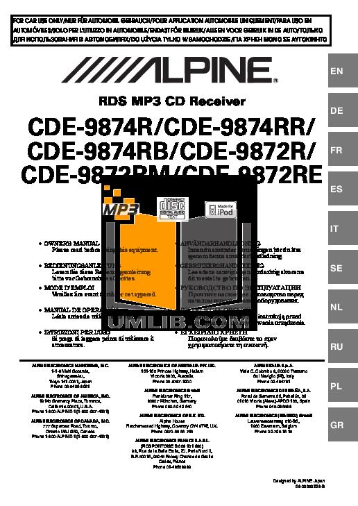 download free pdf for alpine cde 9874 car receiver manual rh umlib com  alpine cde-9874 rr manual