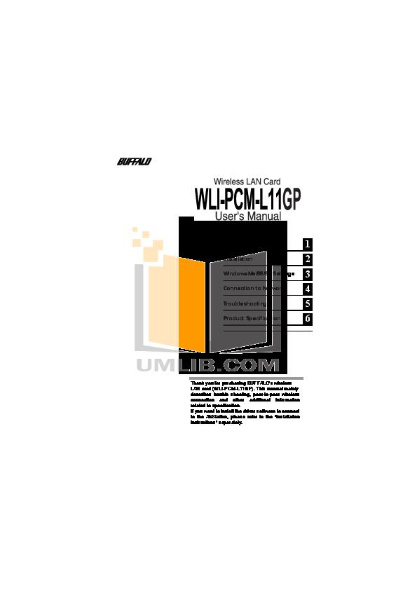 Intel pentium dual cpu e2200 drivers.