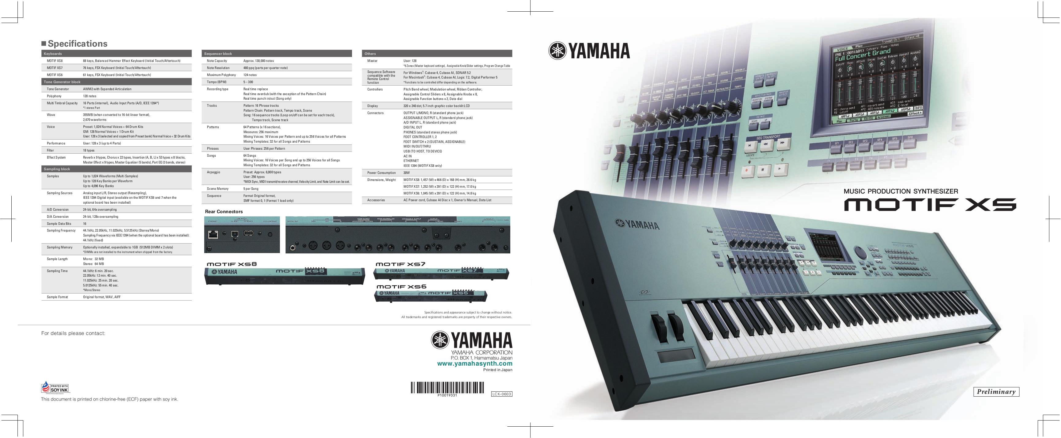yamaha motif xs7 manual