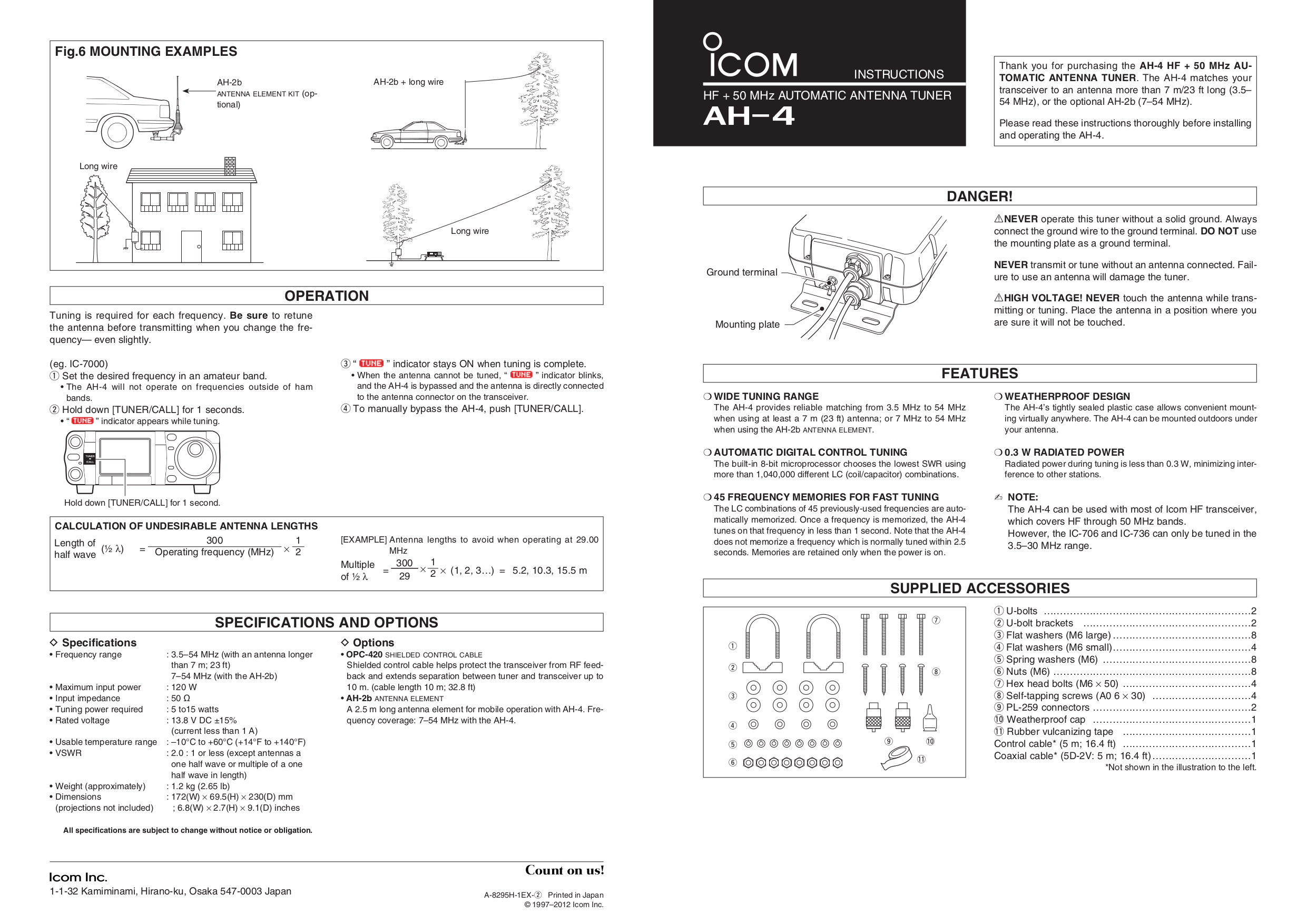 Download free pdf for ICOM AH-4 Antenna Tuner Other manual