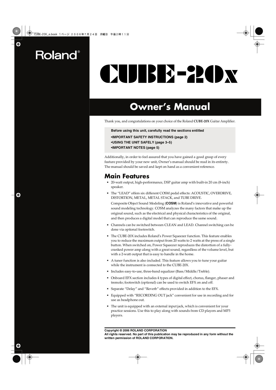 Инструкция roland cube 20x