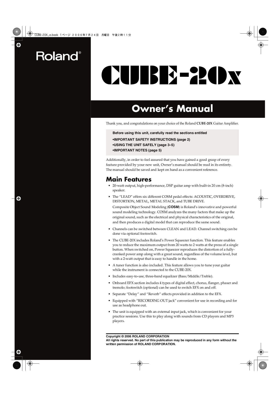 Roland cube 20x инструкция