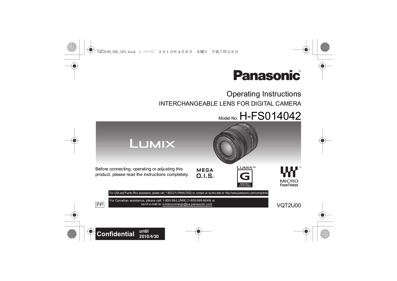 pdf for Panasonic Digital Camera Lumix DMC-GH1 manual