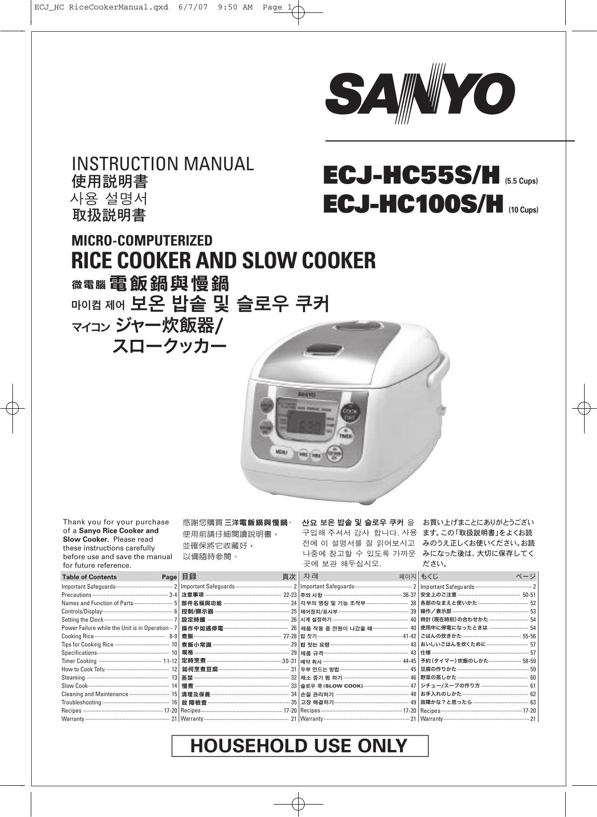download free pdf for sanyo ecj d100s rice cookers other manual rh umlib com sanyo ec-5 rice cooker manual sanyo rice cooker manual ecj-d55s