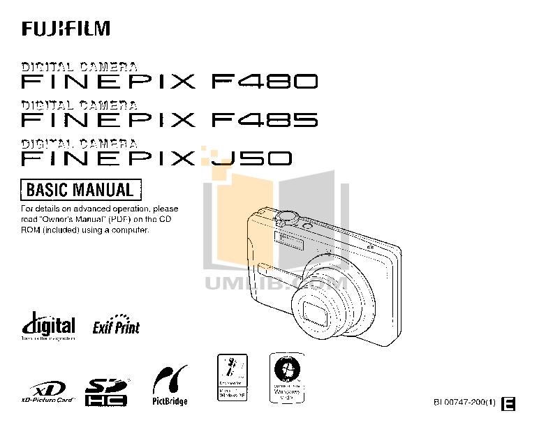 Fujifilm finepix j50 digital camera review.