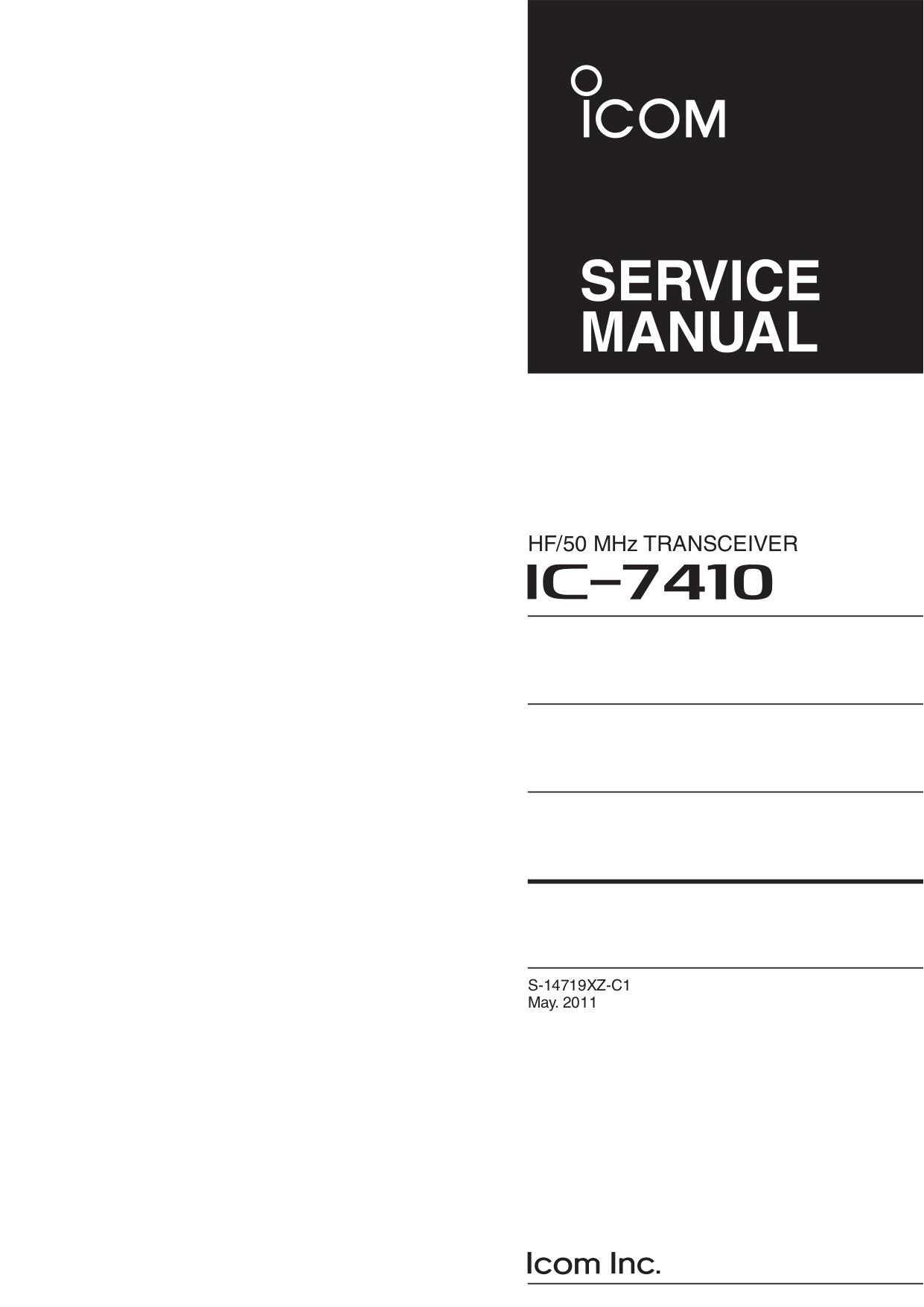 pdf for iKey Keyboard PM-5K-NI manual