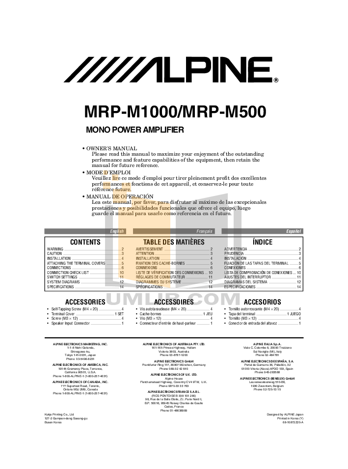 alpine mrp m500 wiring diagram alpine image wiring alpine mrp m500 wiring diagram alpine auto wiring diagram schematic on alpine mrp m500 wiring diagram