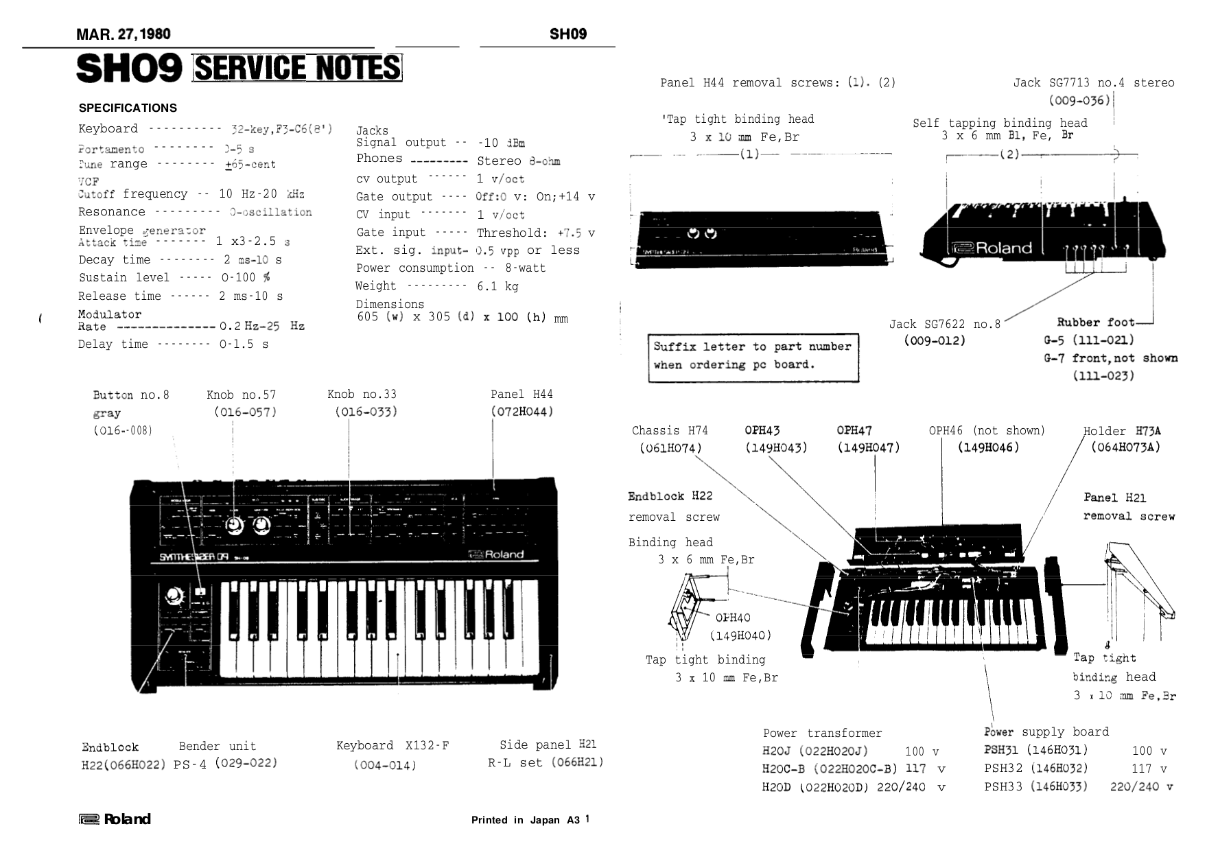 download free pdf for roland e 09 music keyboard manual rh umlib com Arranger Keyboard Review Roland E Keyboard 600