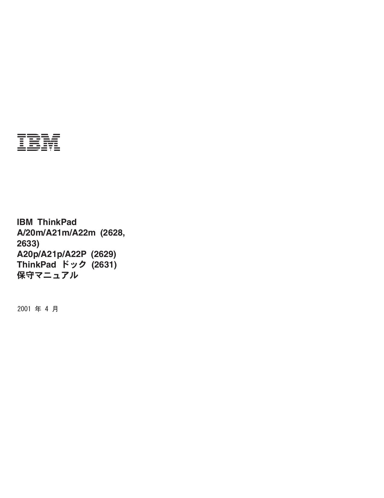 pdf for IBM Laptop ThinkPad A21m manual