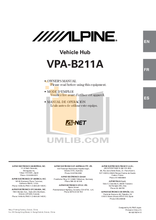 pdf for Alpine Other VPA-B211A AV Control System manual