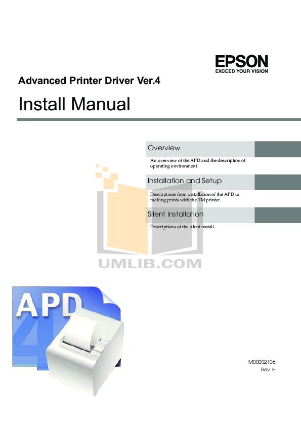 Download free pdf for epson tm-u675 printer manual.