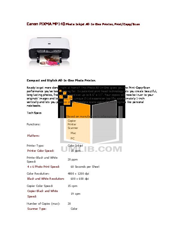 инструкция принтера mp140