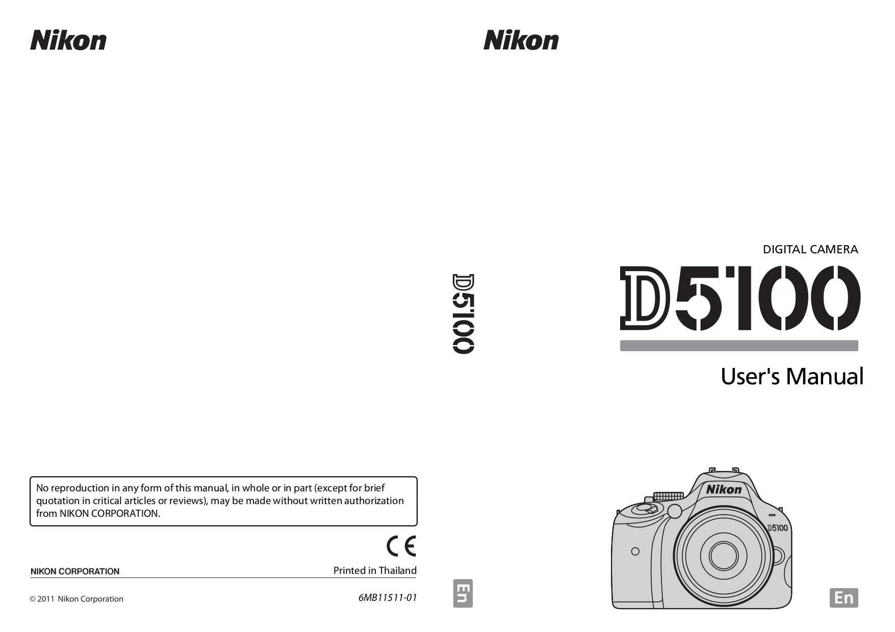 инструкция к никон д 5100 на русском