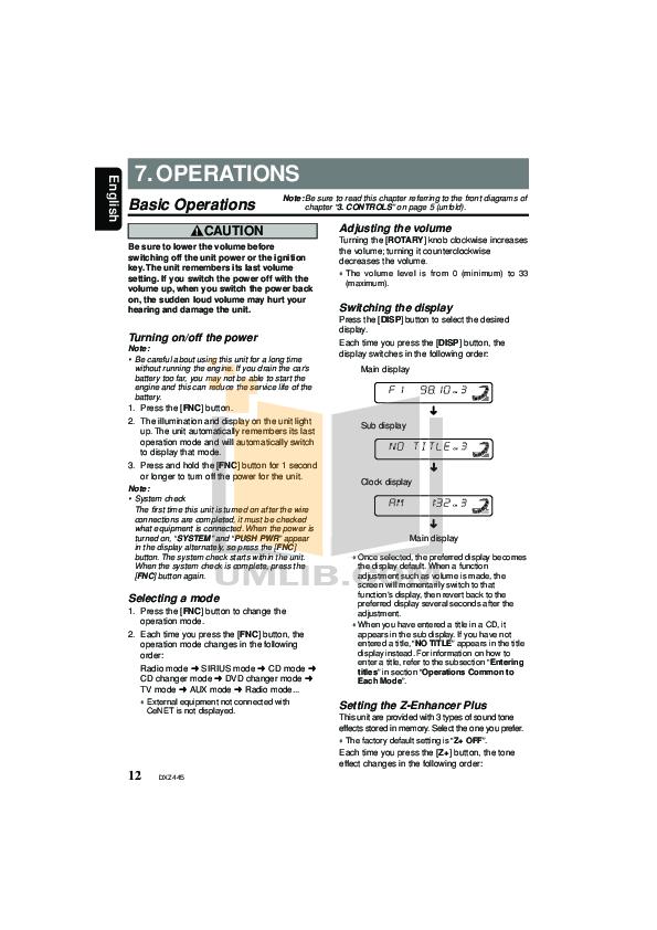 clarion dxz445 guide daily instruction manual guides u2022 rh testingwordpress co Clarion Car Audio System Receivers Sport Smart Car