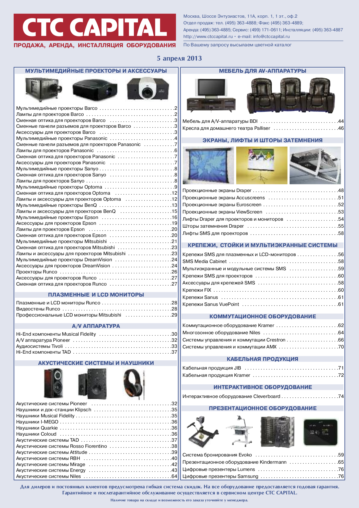 pdf for Niles Speaker RS8Si Coral manual
