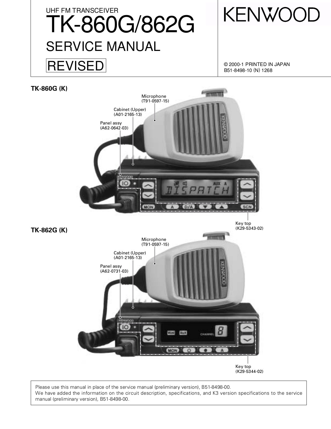 pdf for Kenwood Radio KT-595 manual