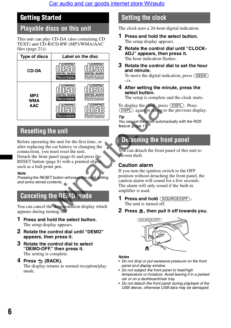 sony cdx 4250 wiring diagram sony cdx