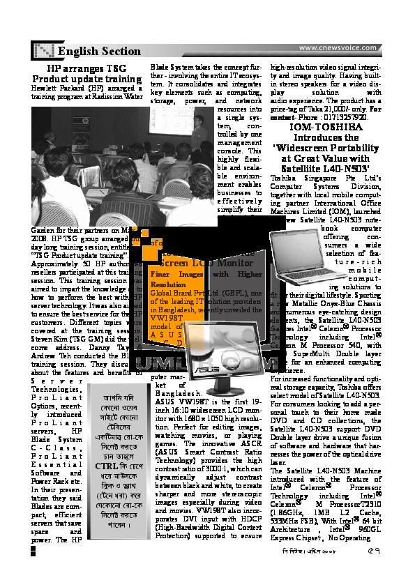 pdf for Asus Monitor VW198T manual
