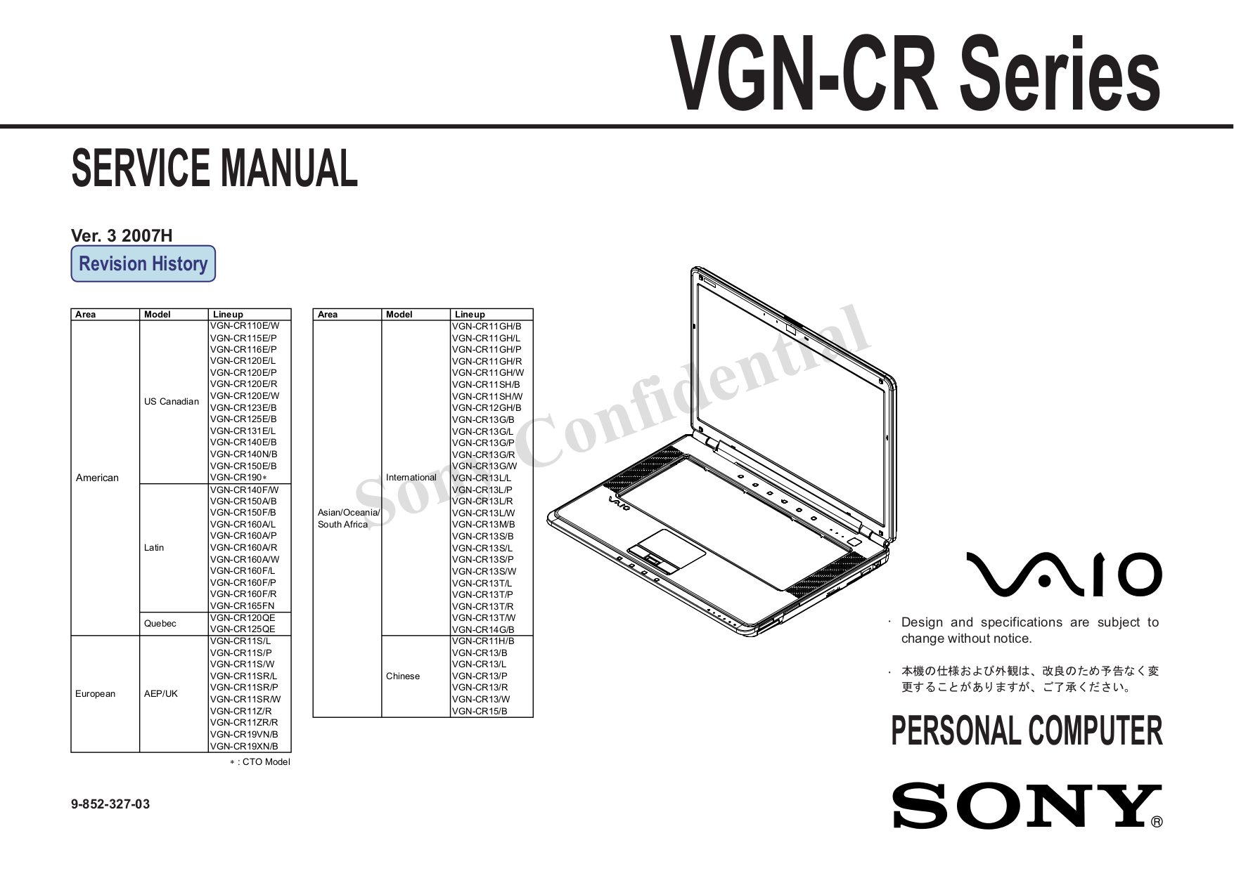 download free pdf for sony vaio vgn cr360f laptop manual rh umlib com service manual for notebook & laptop collection service manual for samsung laptop