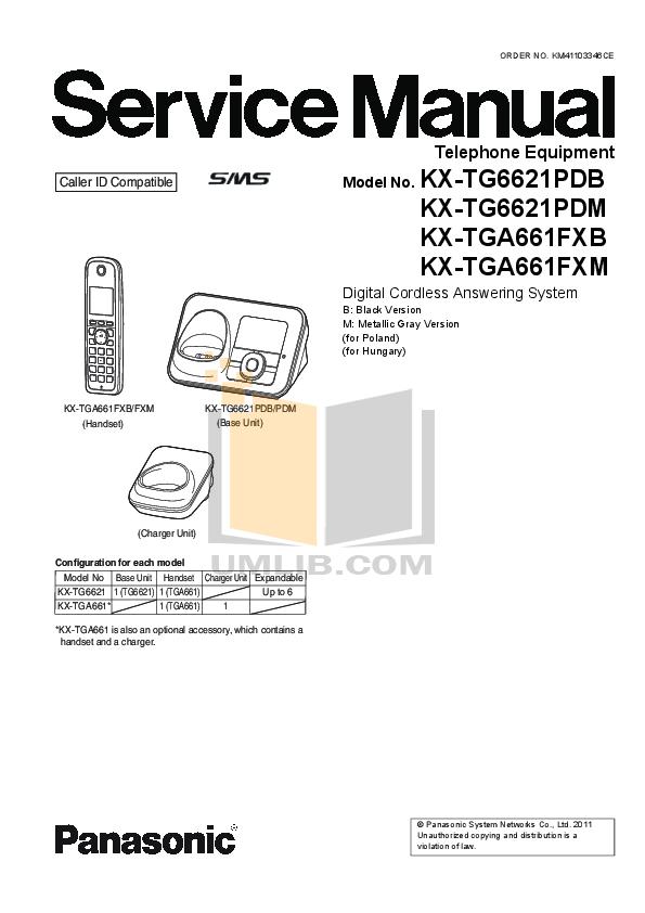 pdf for Dcm Speaker System KX-8 manual