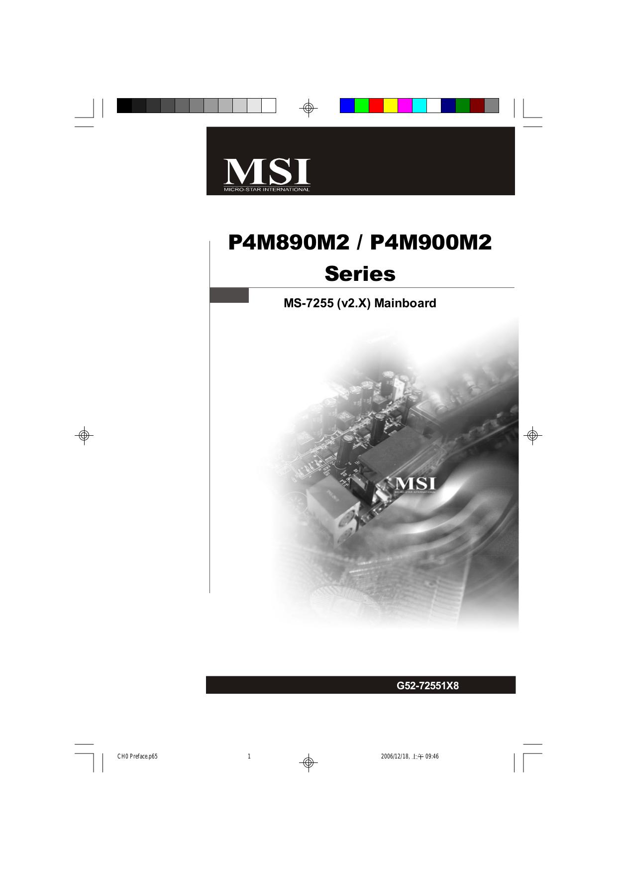 MSI MS 7255 DRIVER download