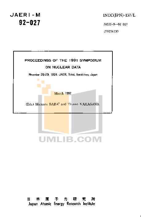 pdf for Hoshizaki Other KM-500MWE50 Cuber Machines manual