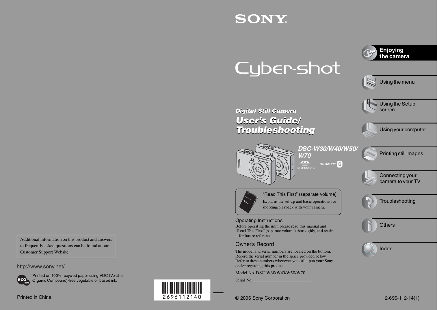 download free pdf for sony cybershot cyber shot dsc w50 digital rh umlib com sony cyber shot dsc wx50 user manual pdf sony cyber shot dsc-wx50 manual download