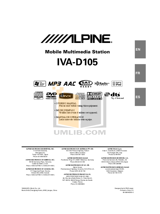IVA D105 OM.PDF 0 wat download free pdf for alpine iva d105 car video manual alpine iva-d105 wiring diagram at soozxer.org
