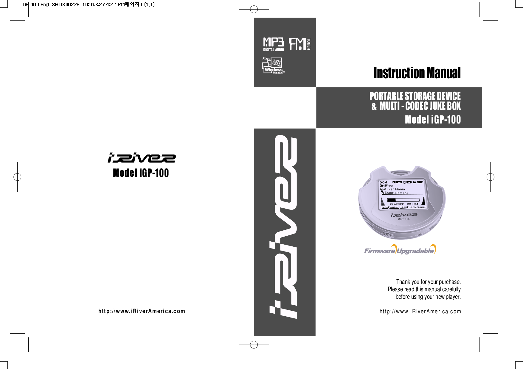 Инструкция iriver slimx imp 400