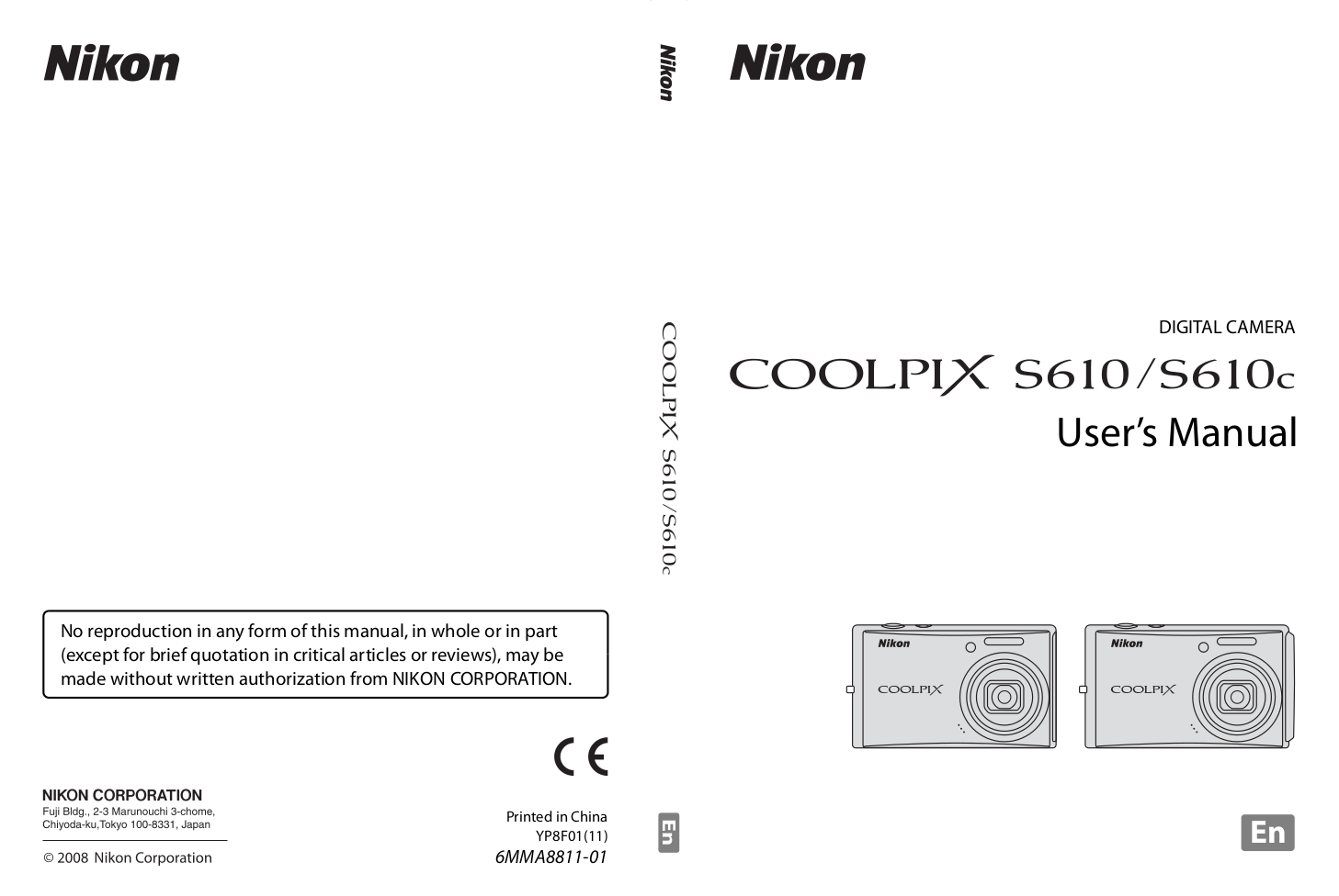 pdf for Nikon Other EH-63 Camera AC Adapter manual