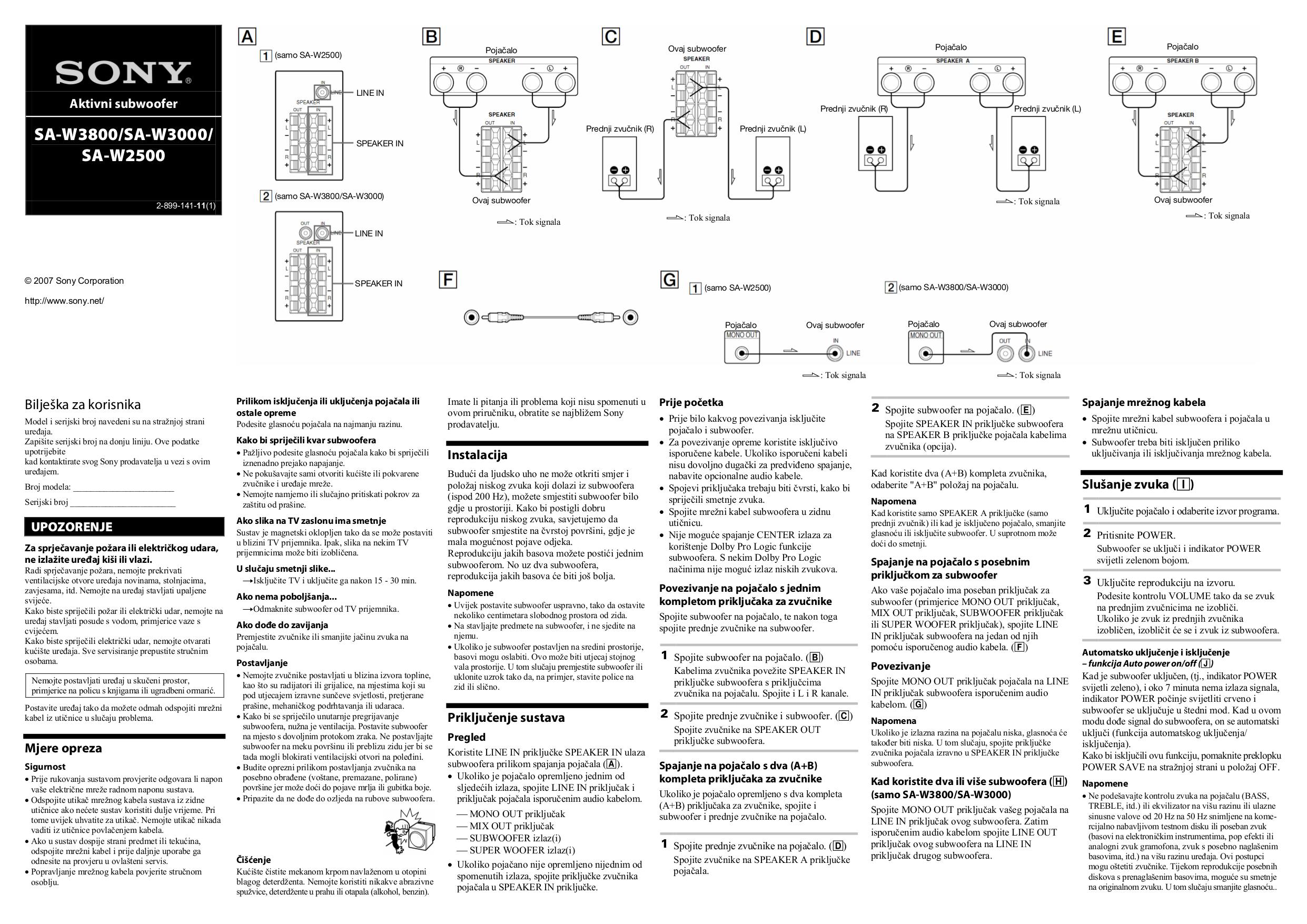download free pdf for sony sa w3000 subwoofer manual rh umlib com Sony User Manuals sony saw2500 manual