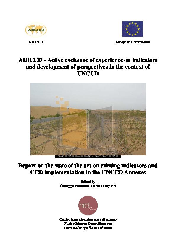 pdf for Cool-Icam Digital Camera CIC-260 manual