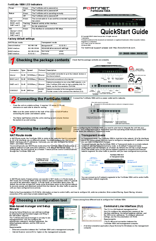 Download free pdf for Fortinet FortiGate FortiGate-100