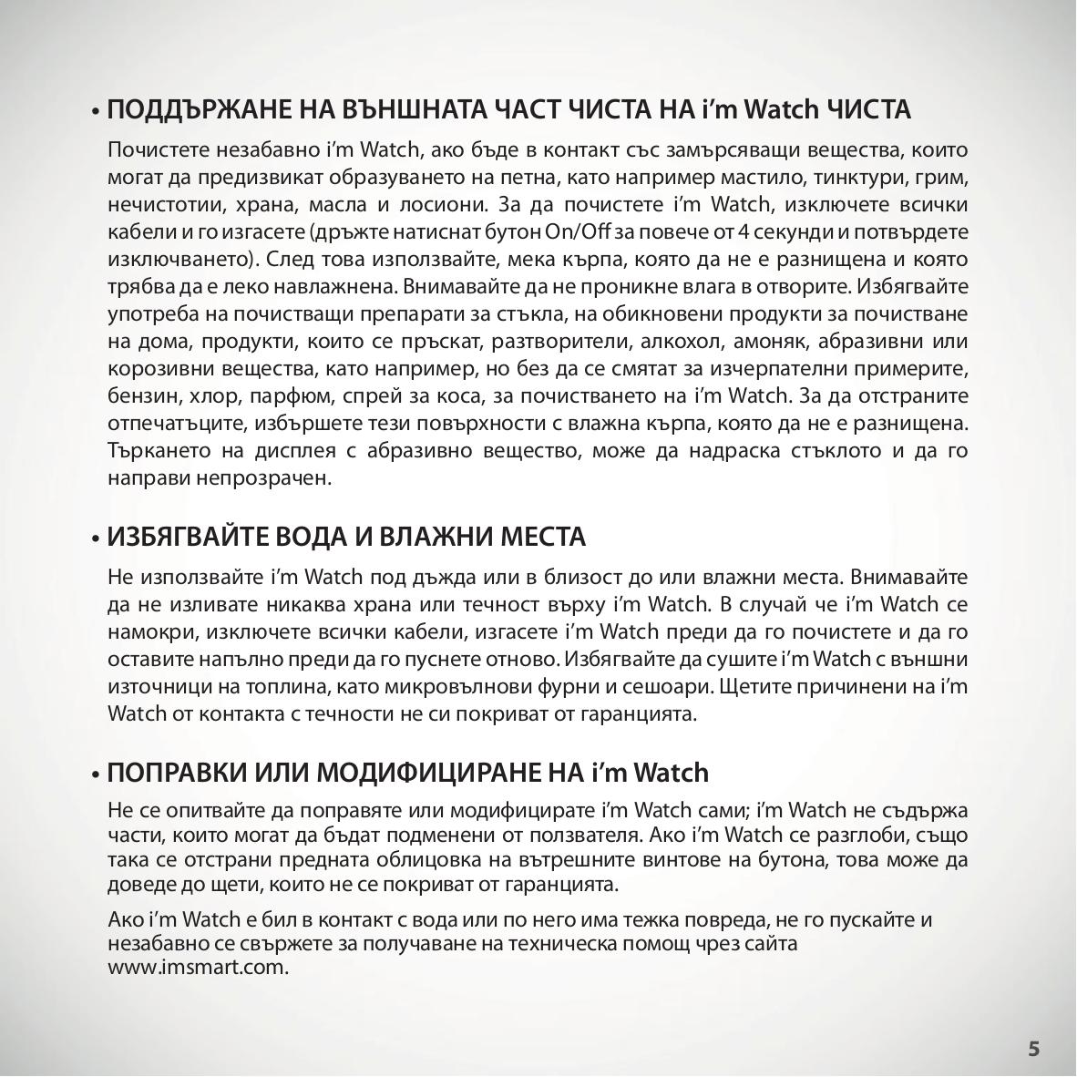 pdf manual for pulsar watch pf3527 rh umlib com Pulsar Watches Men Pulsar Digital Watch