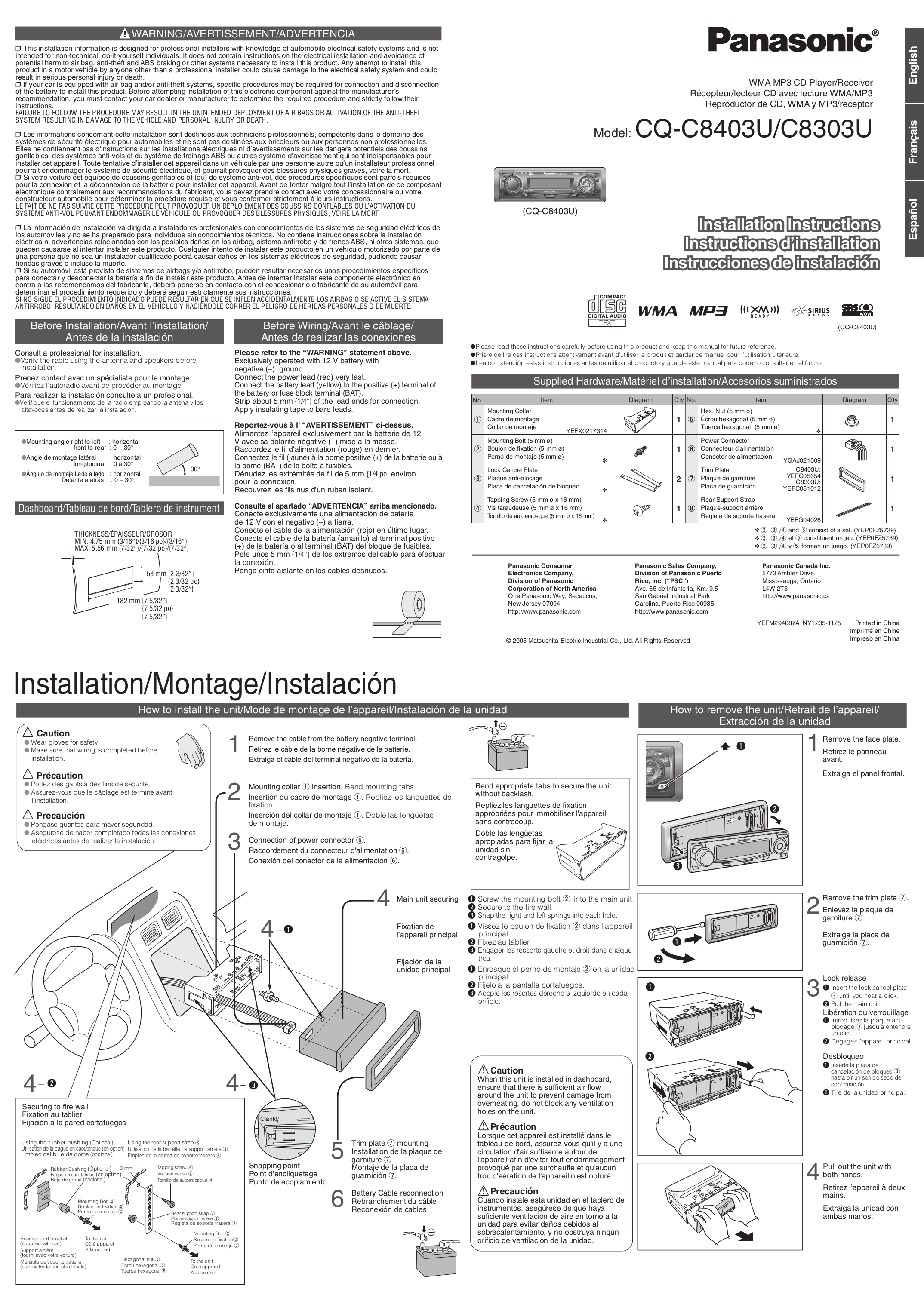 panasonic cq car audio wiring diagram model no df203u