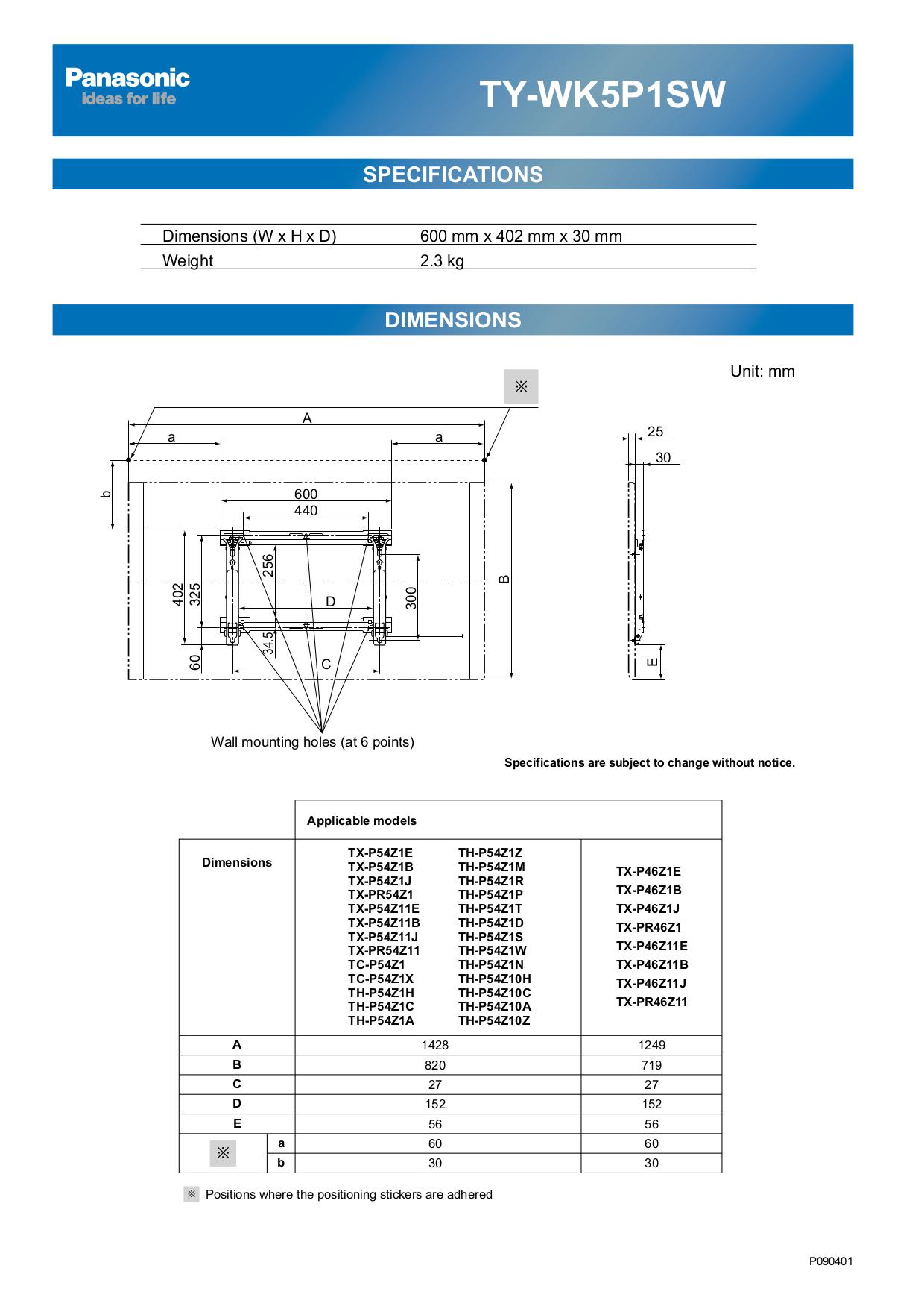 Panasonic tc-26b3ee схема
