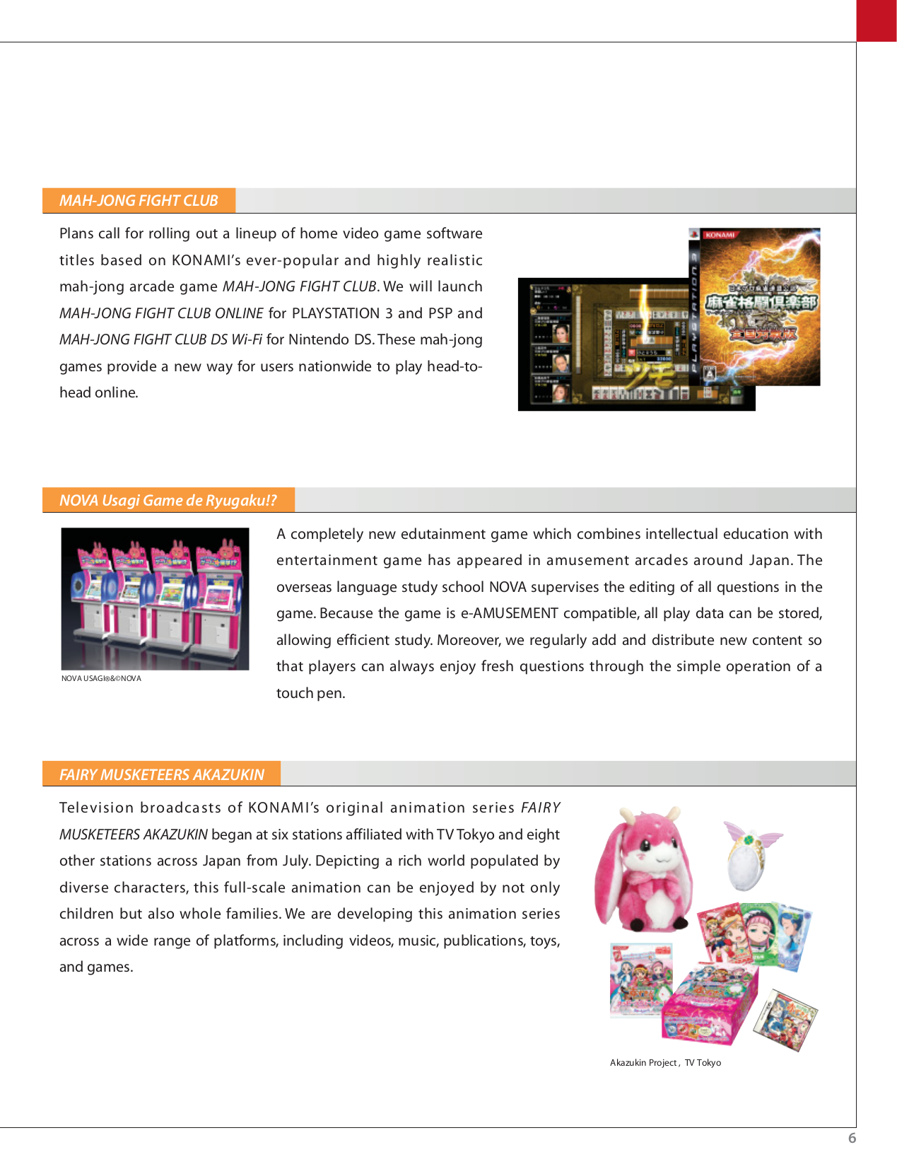 Nintendo Game Console Wii pdf page preview
