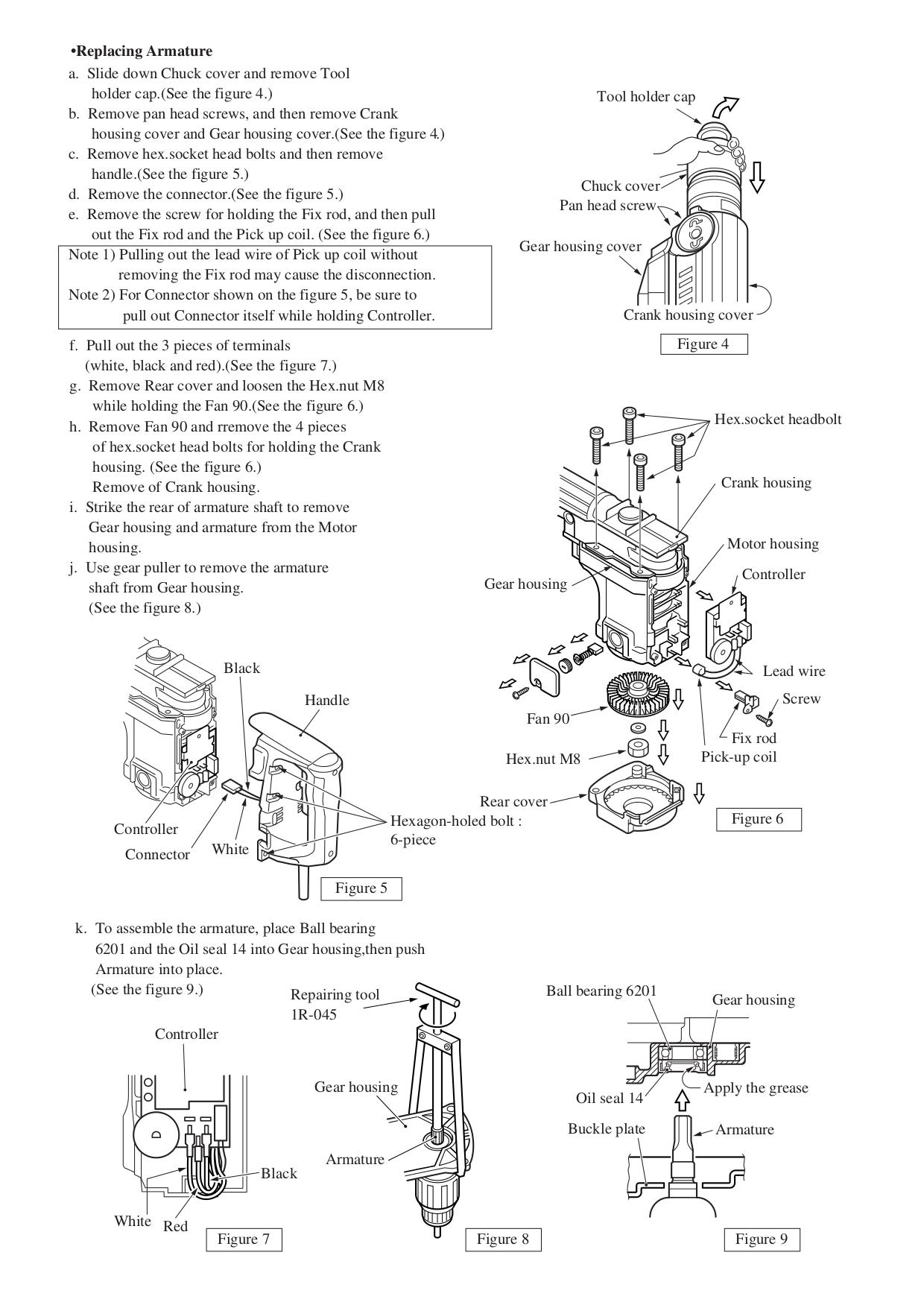 Перфоратор макита hr4000c схема сборки