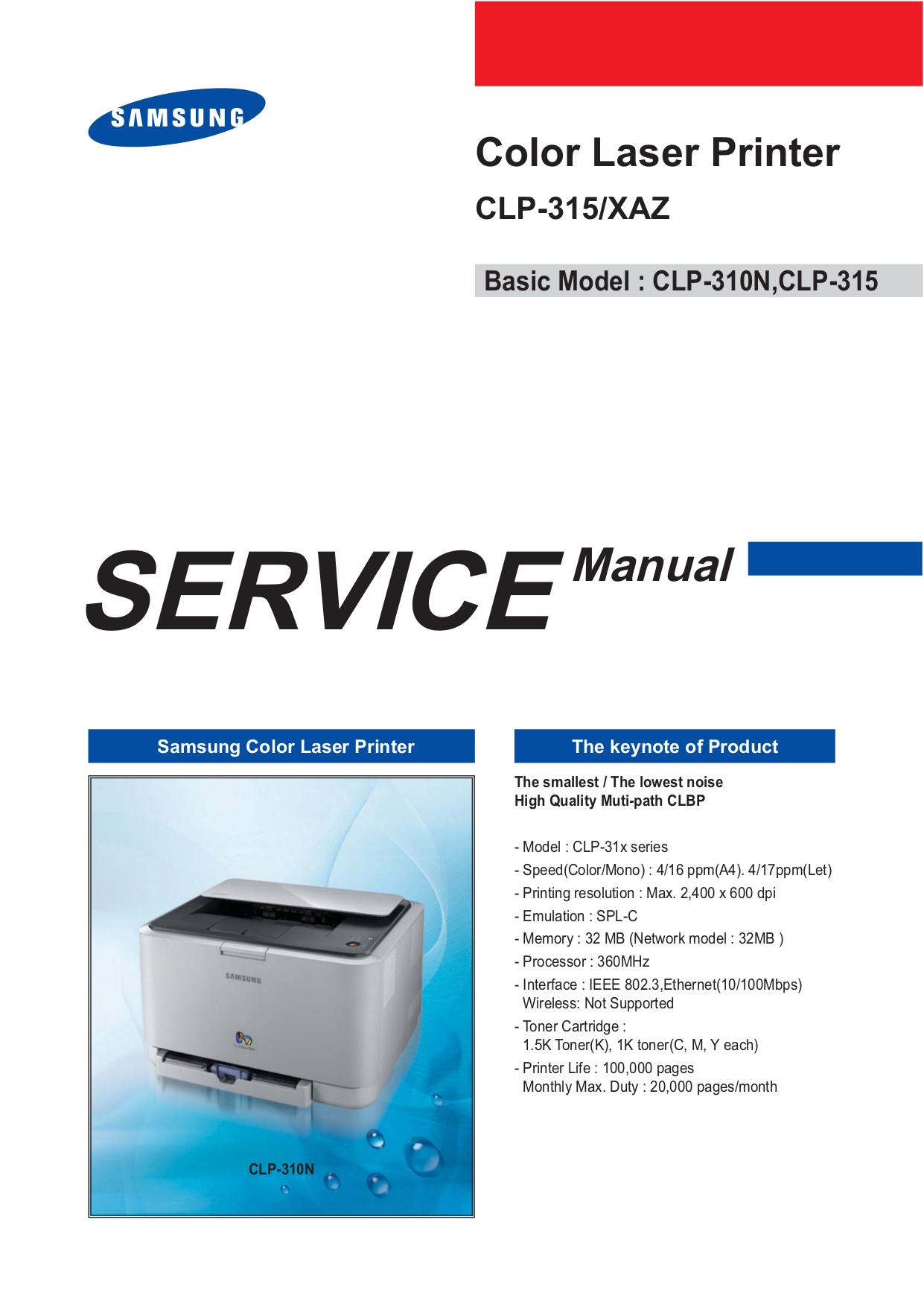 pdf for Samsung Printer CLP-500 manual