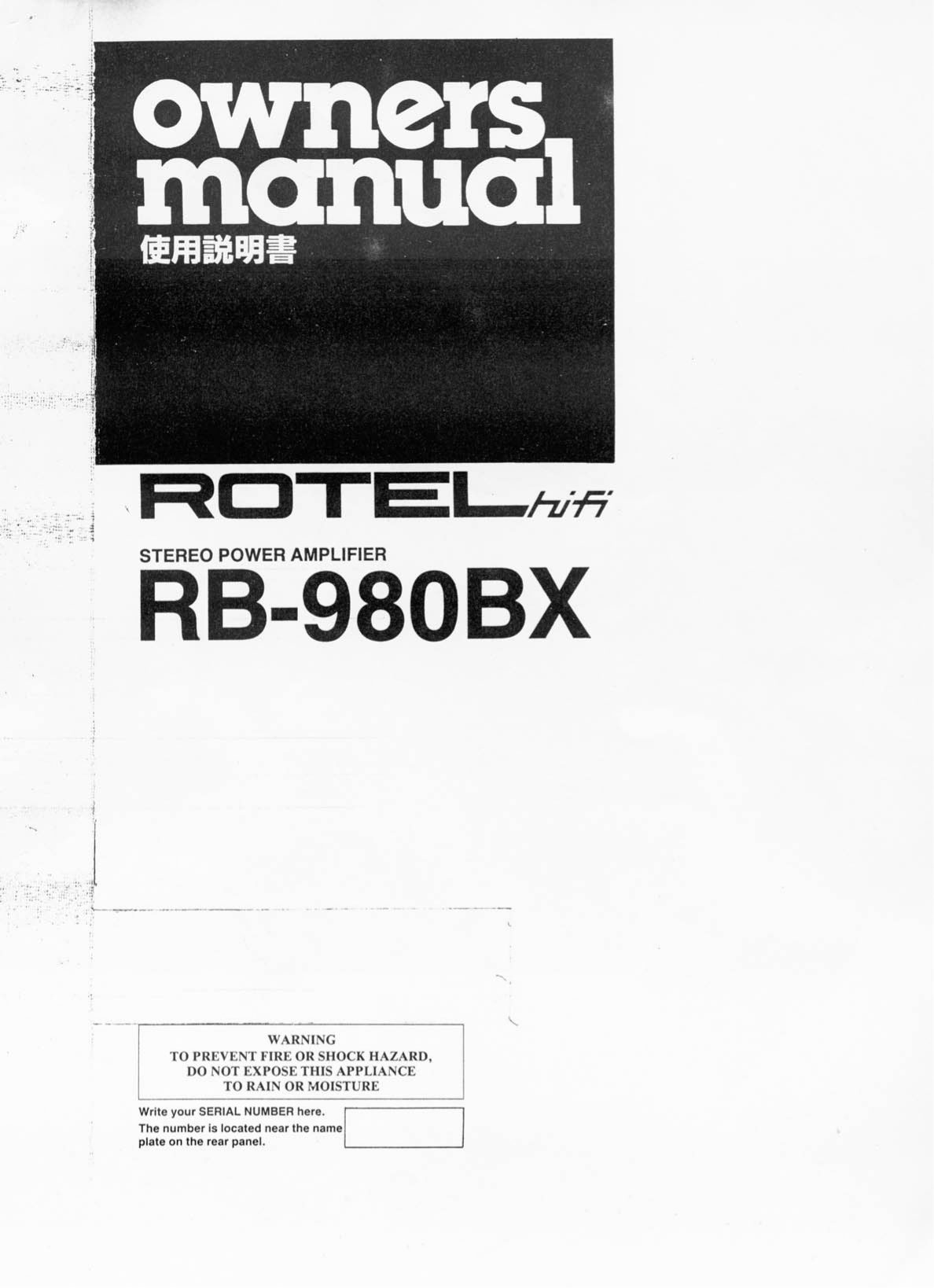 pdf for Rotel Amp RA-980BX manual