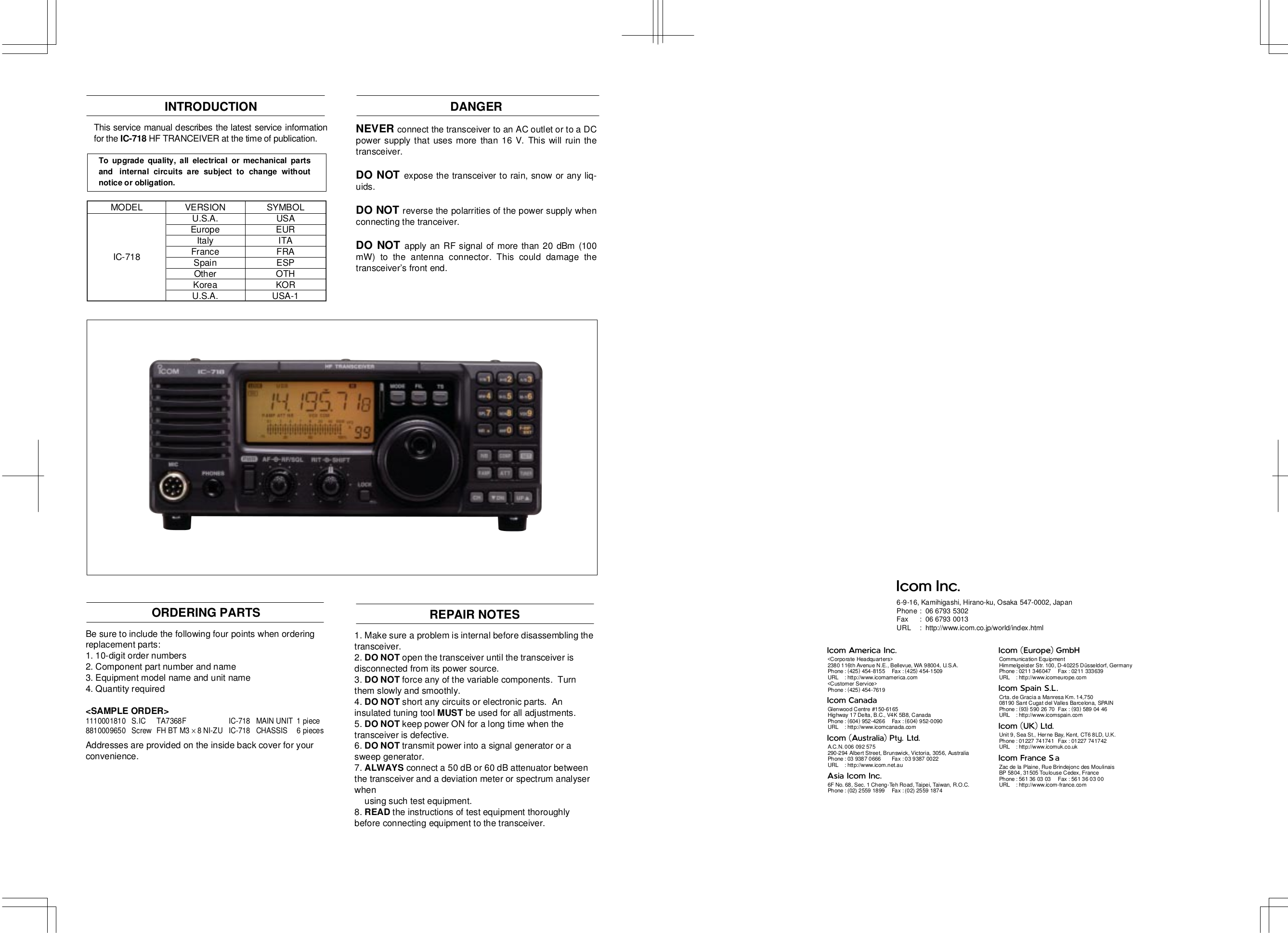 Samsung Camcorders SC-L903 pdf page preview