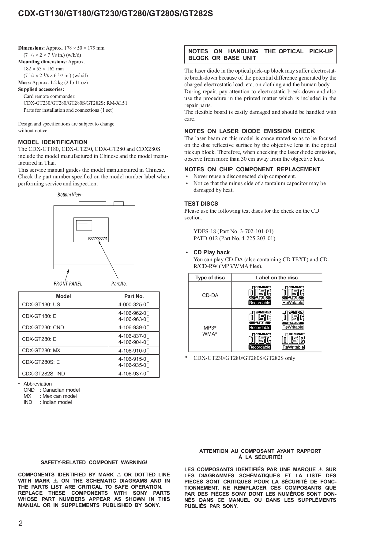 ... Sony Car Receiver Xplod CDX-GT130 pdf page preview ...