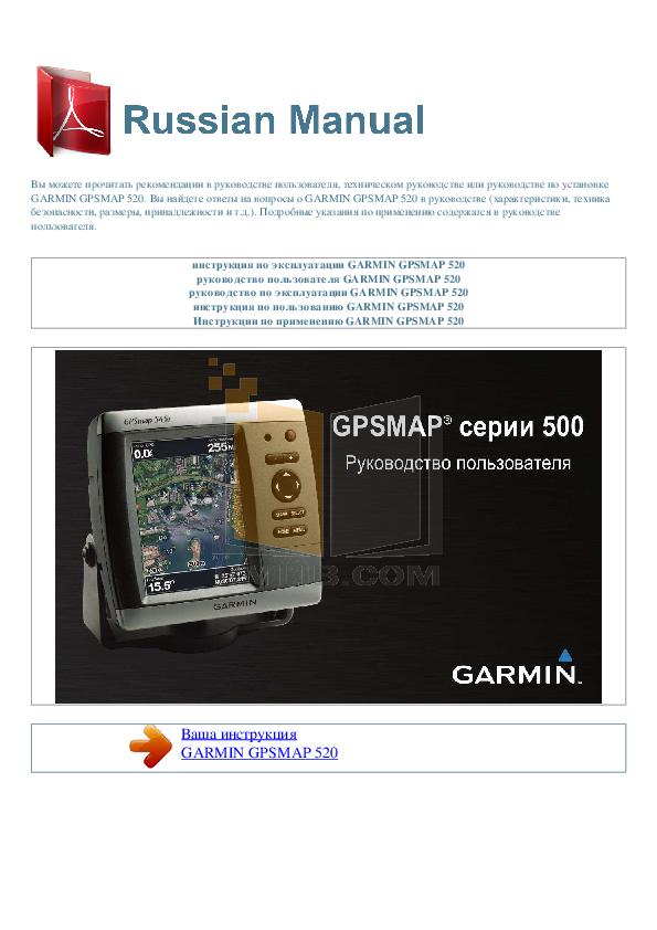 Garmin fenix 5s user guide