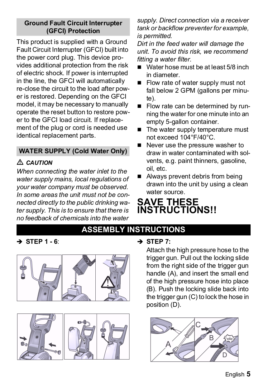 Karcher Other K 3.79 M Pressure Washers pdf page preview